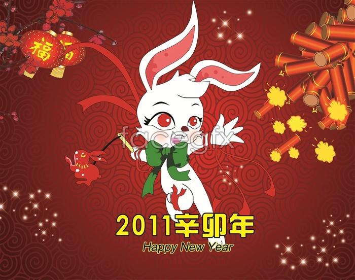 New year candle discharging gun Bunny footage PSD