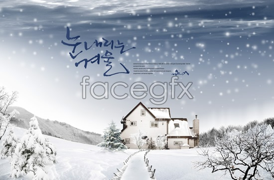 PSD snow igloo in winter scenery picture