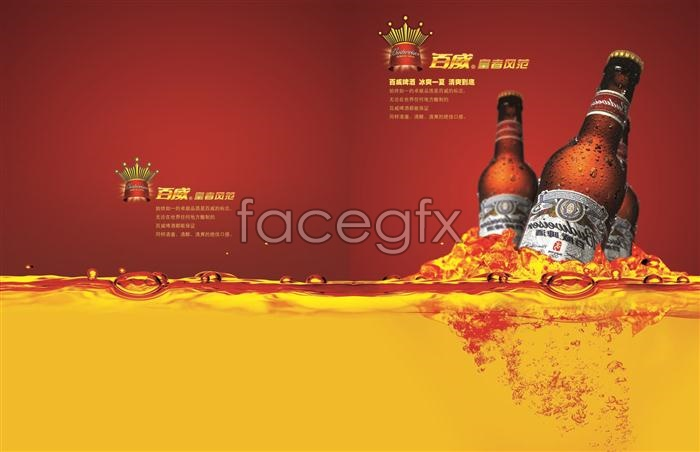 Romantic style of Budweiser beer posters PSD