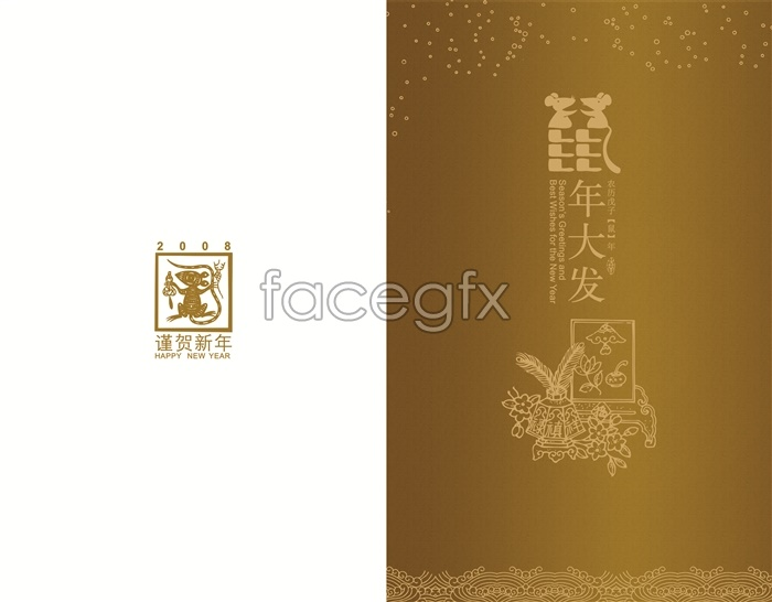 6 sets of traditional festive Chinese new year greeting card PSD