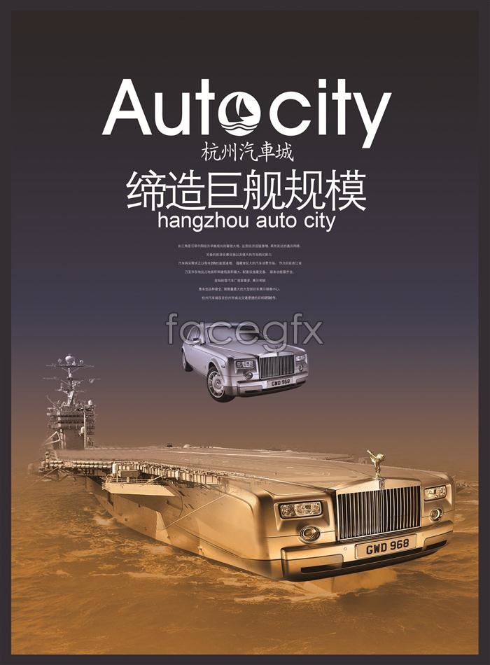 Create a giant ship-size posters of Hangzhou city carrier PSD