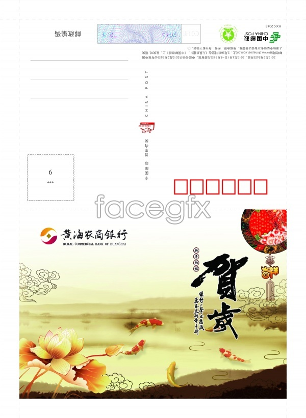 Creative snake greeting card cover designs templates PSD