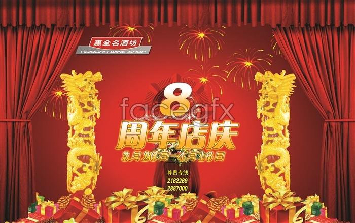 Full name Hui distillery anniversary poster design PSD