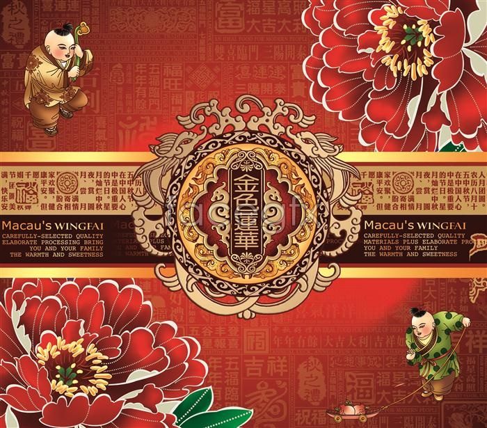 Golden Lotus mid-autumn moon cake gift boxes PSD