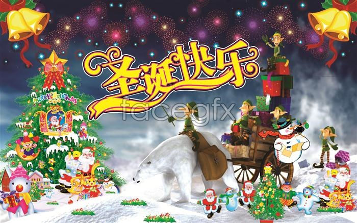 Merry Christmas greeting cards PSD