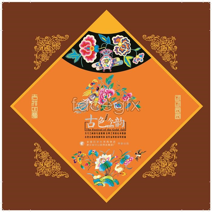 Moon Festival moon cake gift boxes this rhyme to color footage PSD