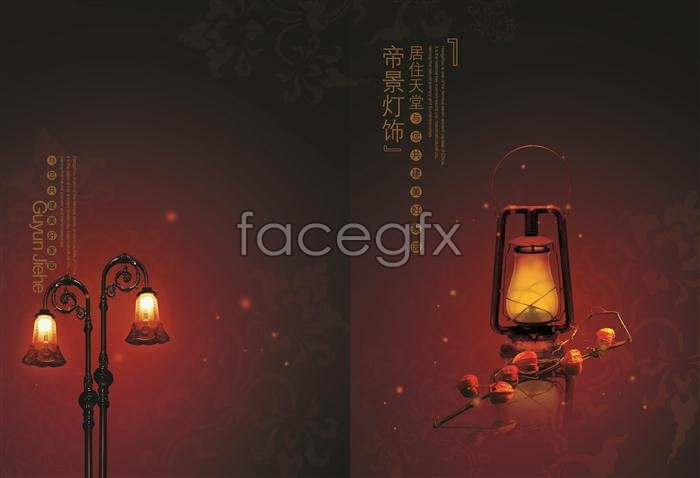 Residence paradise lights lights poster PSD