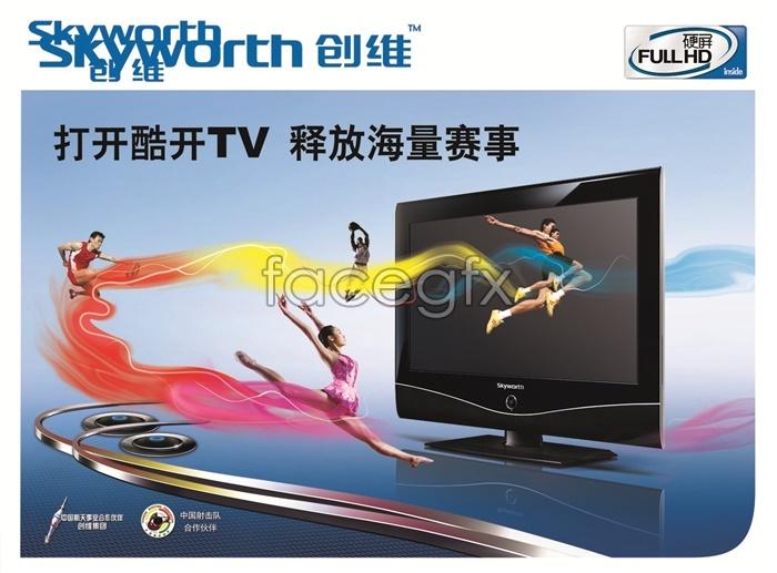 Skyworth TV ads that open design templates PSD