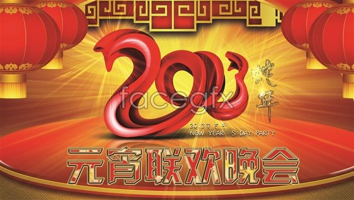 Snake Lantern Festival Gala 2013 PSD