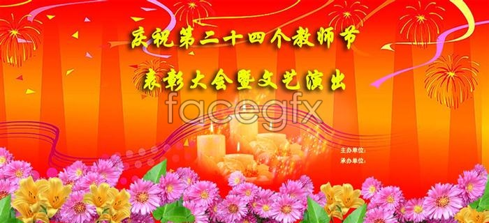Teachers ' Day ceremony 9.1 PSD