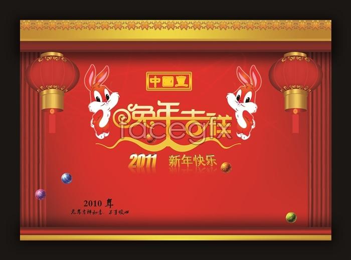 The rabbit 2011 auspicious PSD