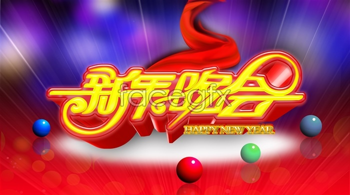 2013 new year party WordArt PSD