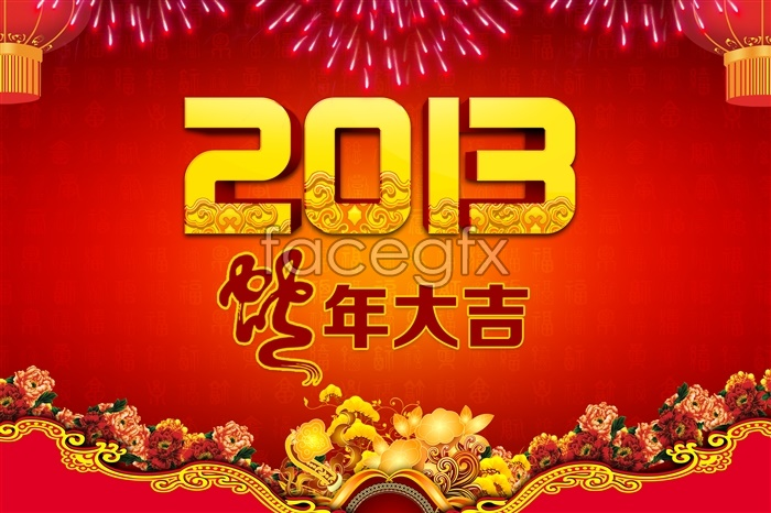2013 the snake year of the snake very lucky new year PSD poster