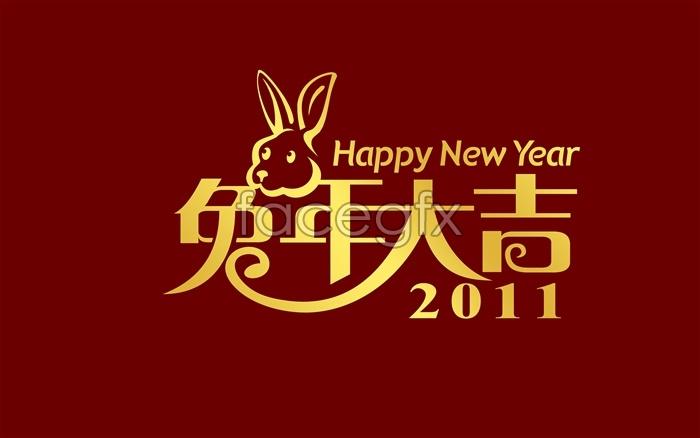 Rabbit 2011 grand design font PSD