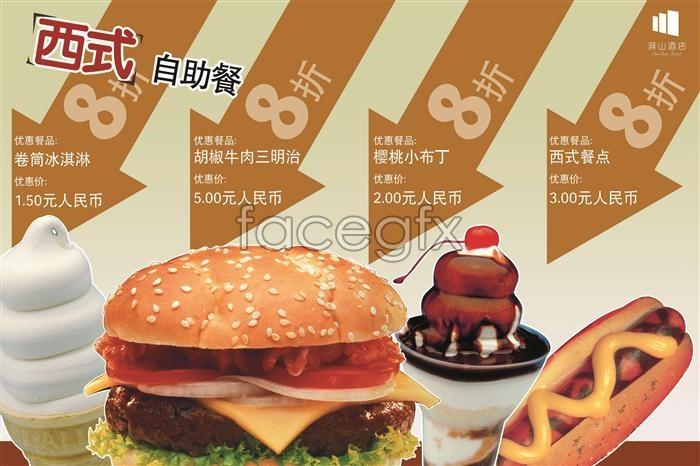 Buffet ice cream hamburger ad POP poster template PSD
