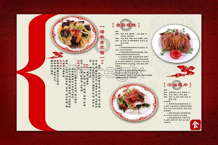 Cantonese menu design PSD source file footage