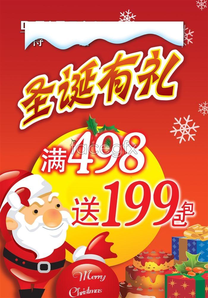 Christmas poster PSD