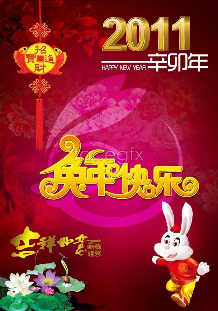 Happy rabbit 2011 PSD