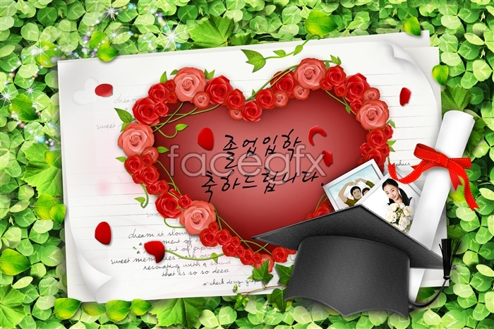 Korea Valentine's day templates PSD