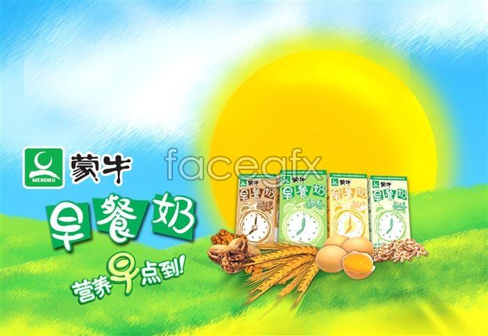 Mengniu breakfast milk advertising posters PSD