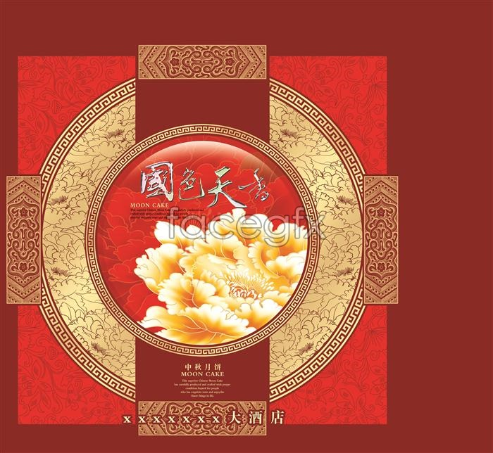 Moon Festival moon cake gift boxes very beaytiful template PSD