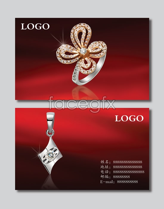 Red theme jewelry industry business card design templates PSD