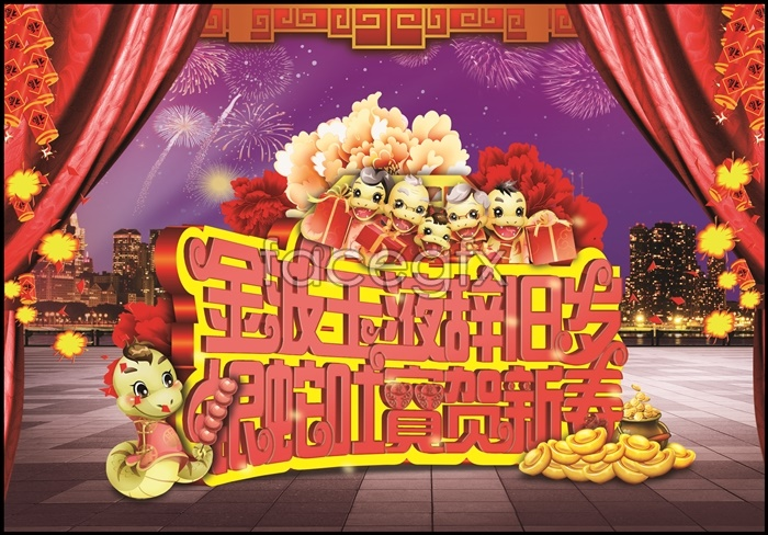 Silver snake throw up treasures greeting the lunar new year Spring Festival footage PSD Festival footage