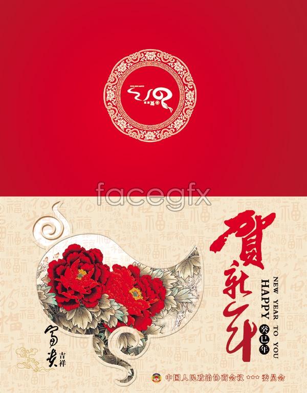 Snake 2013 prosperity greeting cards PSD