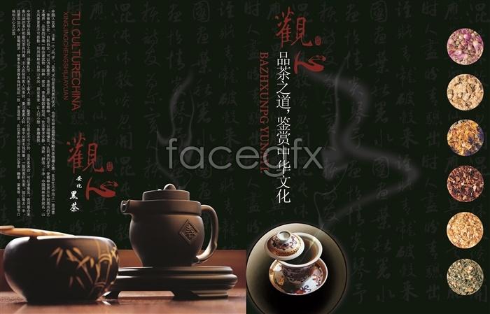Tea packaging poster design PSD