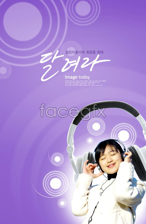 The girl listening to music PSD
