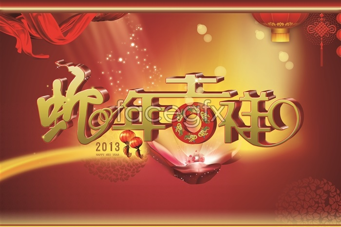 2013 year of the snake snake auspicious holiday backgrounds PSD