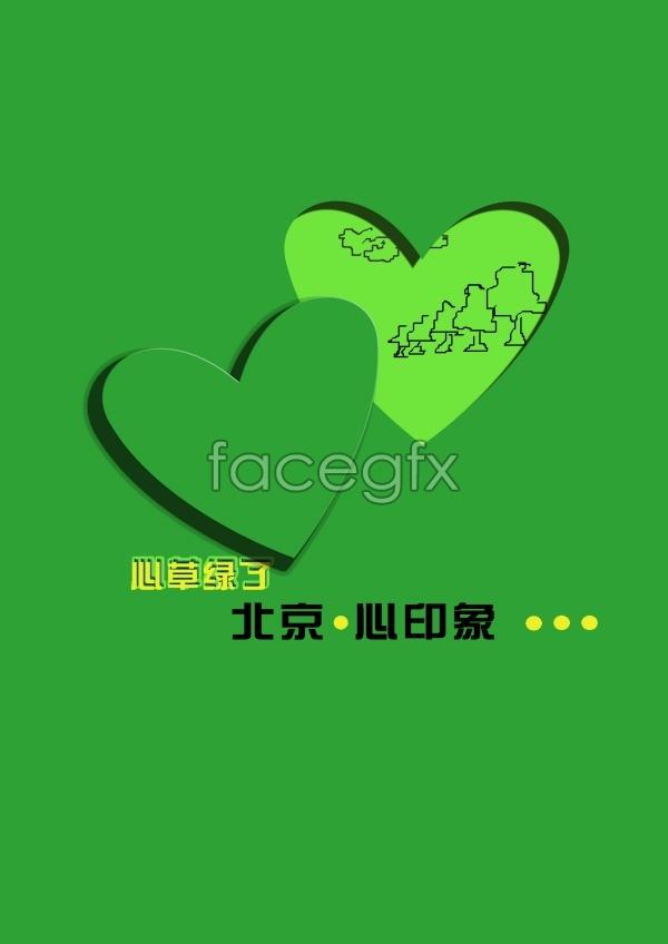 Beijing impression PSD poster design template