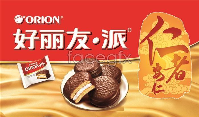 Benevolent design PSD anren Holly chocolate