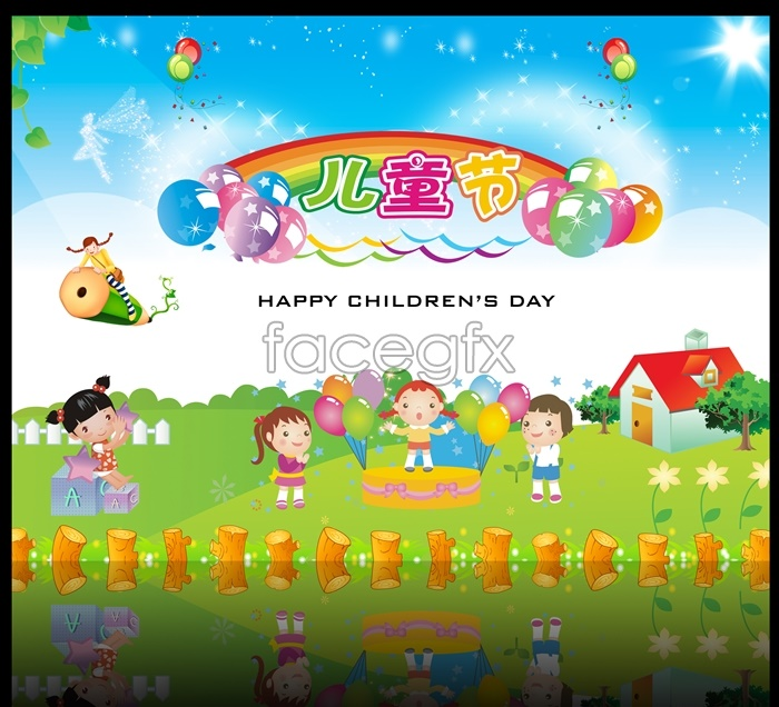 Children celebrate Children's Day PSD templates