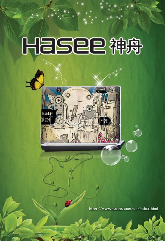 Hasee notebooks poster PSD