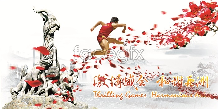Passion event in Asian Games, harmonious Asia poster design PSD