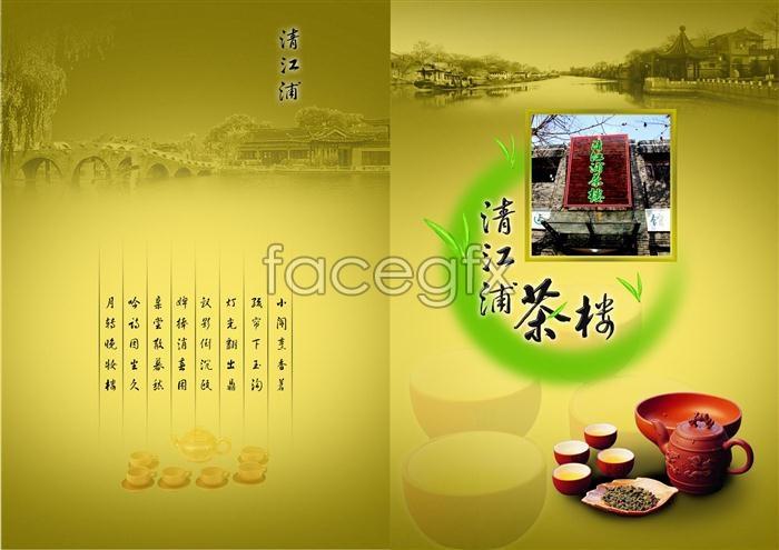 Qingjiang Pu tea house, teahouse menu PSD
