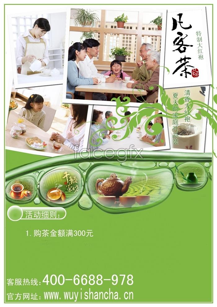 Vancl Dahongpao tea poster PSD