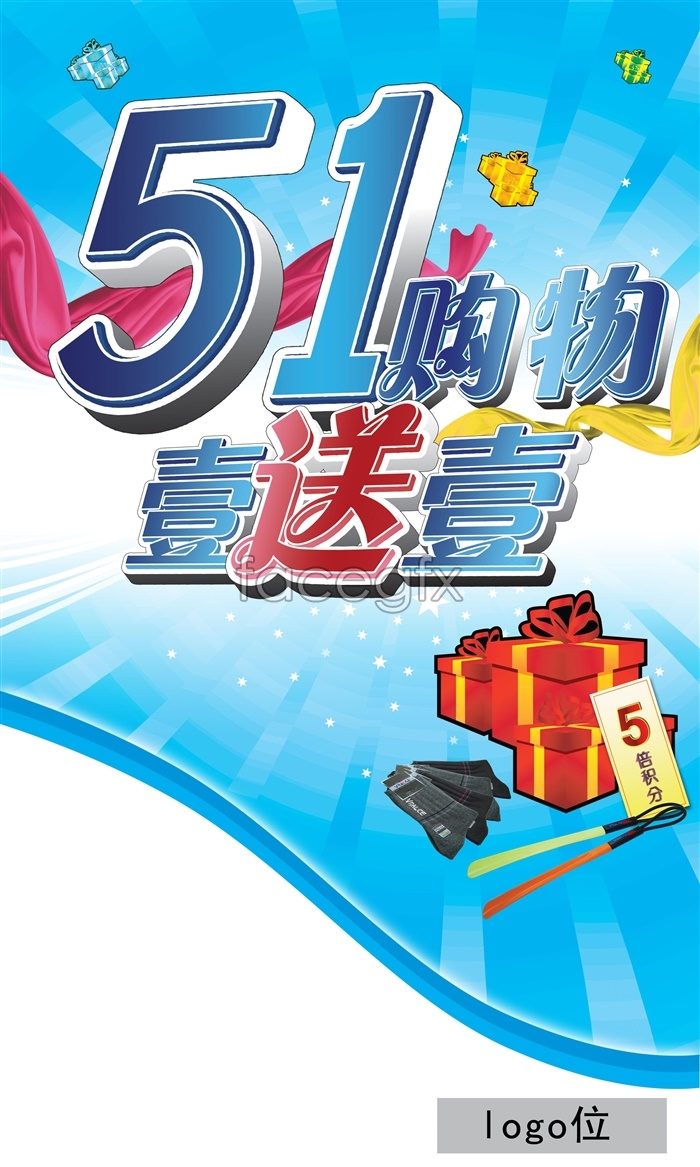 51 section shopping promotional poster PSD templates