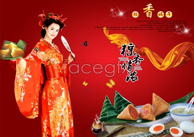 Beautiful bamboo incense of Dragon Boat Festival PSD