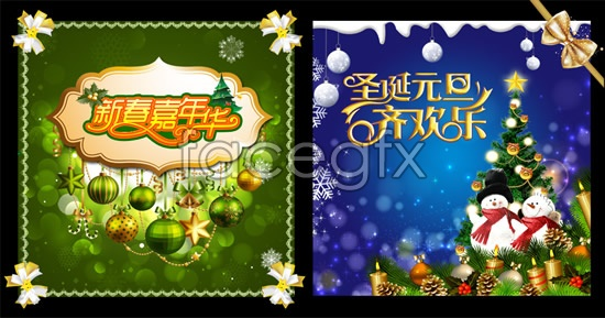 Christmas and new year's double celebration PSD poster design