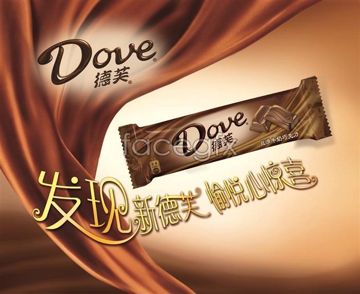 Discover new Dove ads design PSD