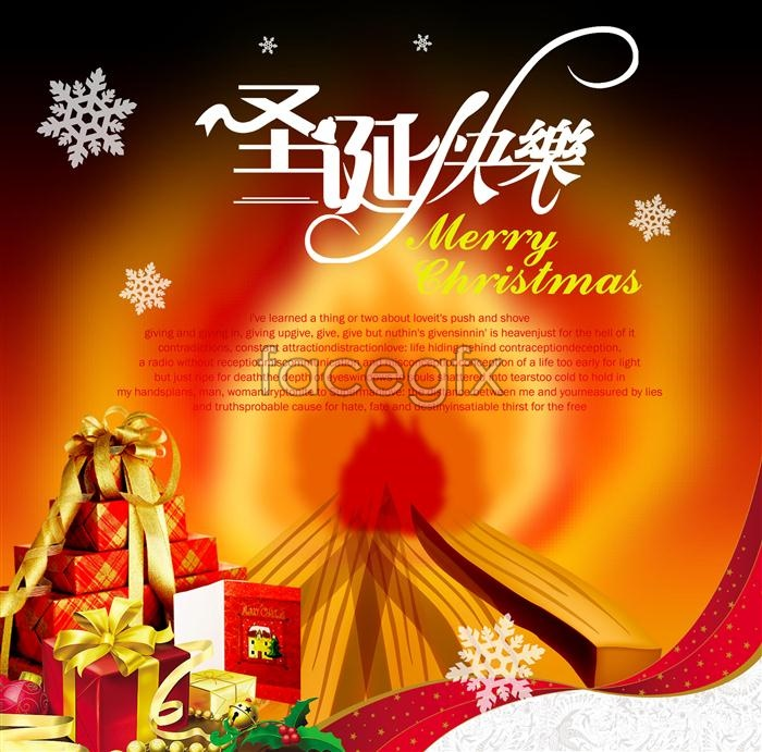 Merry Christmas greeting card layer PSD