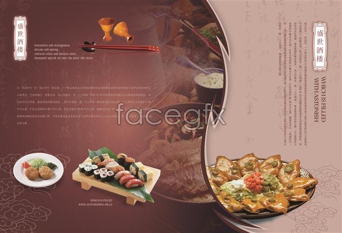 Prime restaurants sushi salmon recipe leaflet PSD templates
