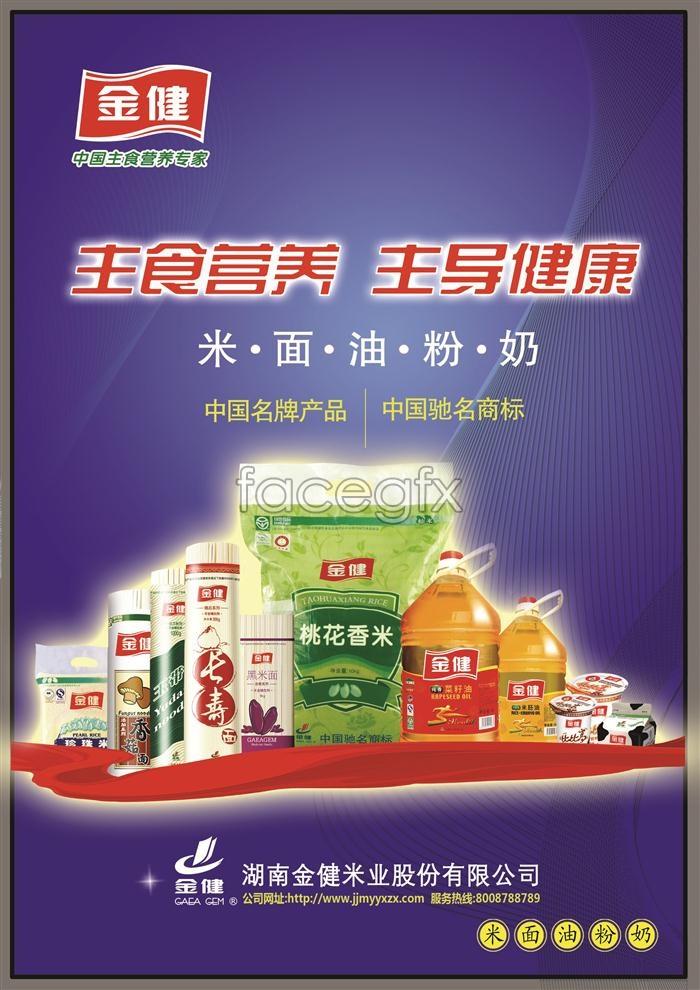 Staple food nutrition-led health PSD