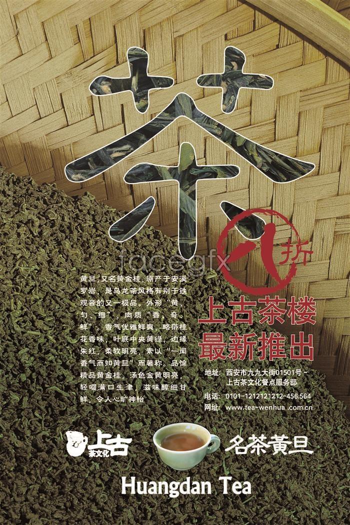 Tea Cup tea POP posters advertising text templates PSD