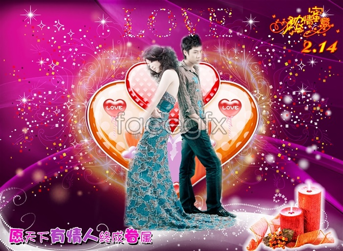 Wish all lovers template PSD