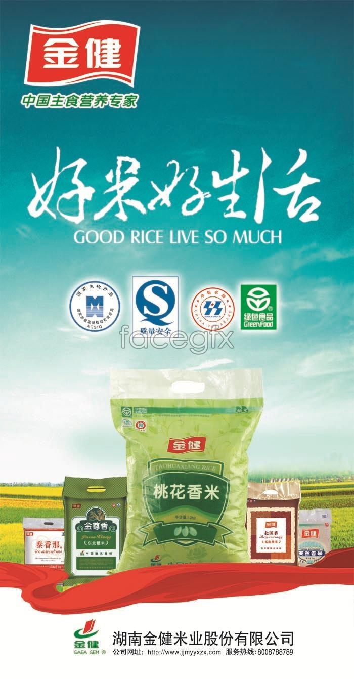 Poster design psd - Jin Jian Peach Rice Poster Psd Food Advertising