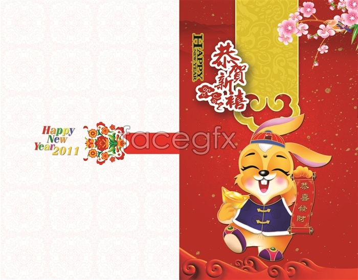 2011 new year's card hierarchical template PSD
