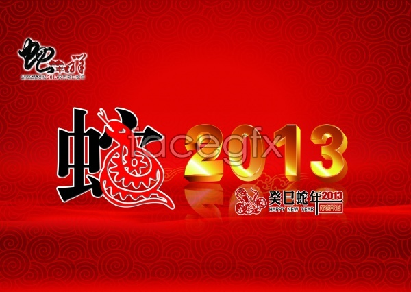 Auspicious year of the snake 2013 New Year festive greeting card templates PSD